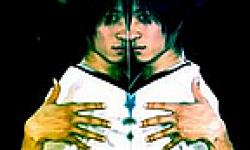 DJMAX SUMMER Tune logo vignette 07.09.2012