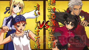 Fate Stay Night Realta Nua 18.09.2012 (3)