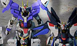 Gundam Breaker logo vignette 04.06.2013.