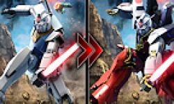 Gundam Breaker logo vignette 17.01.2013.