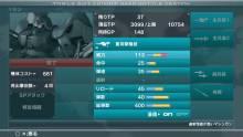 Gundam Seed Battle Destiny 09.04