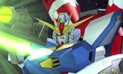 Gundam Seed Battle Destiny logo vignette 09.04.2012