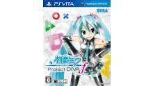 Hatsune Miku Project Diva F jaquette 26