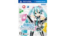 Hatsune Miku Project Diva F petite jaquette 26.06