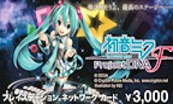 Hatsune miku Project Diva F psn card logo vignette 25.01.2013.