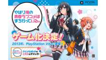 My Teen Romantic Comedy SNAFU 20.05.2013.