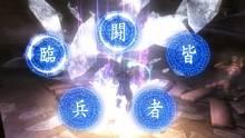Ninja Gaiden Sigma Plus 034