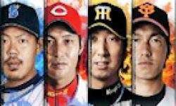 Pro Baseball Spirits 2012 covers@yakyuu logo vignette 28.02.2012