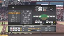 Pro Baseball Spirits 2013 17.01.2013.. (8)