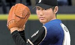 Pro Baseball Spirits 2013 logo vignette 17.01.2013..