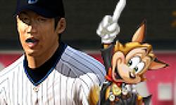 Pro baseball spirits 2013 logo vignette famitsu 14.03.2013