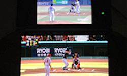 Pro Baseball Spirits comparaison logo vignette 29.03.2012