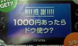 Sony offre PSN 1000 yens logo vignette 09.03